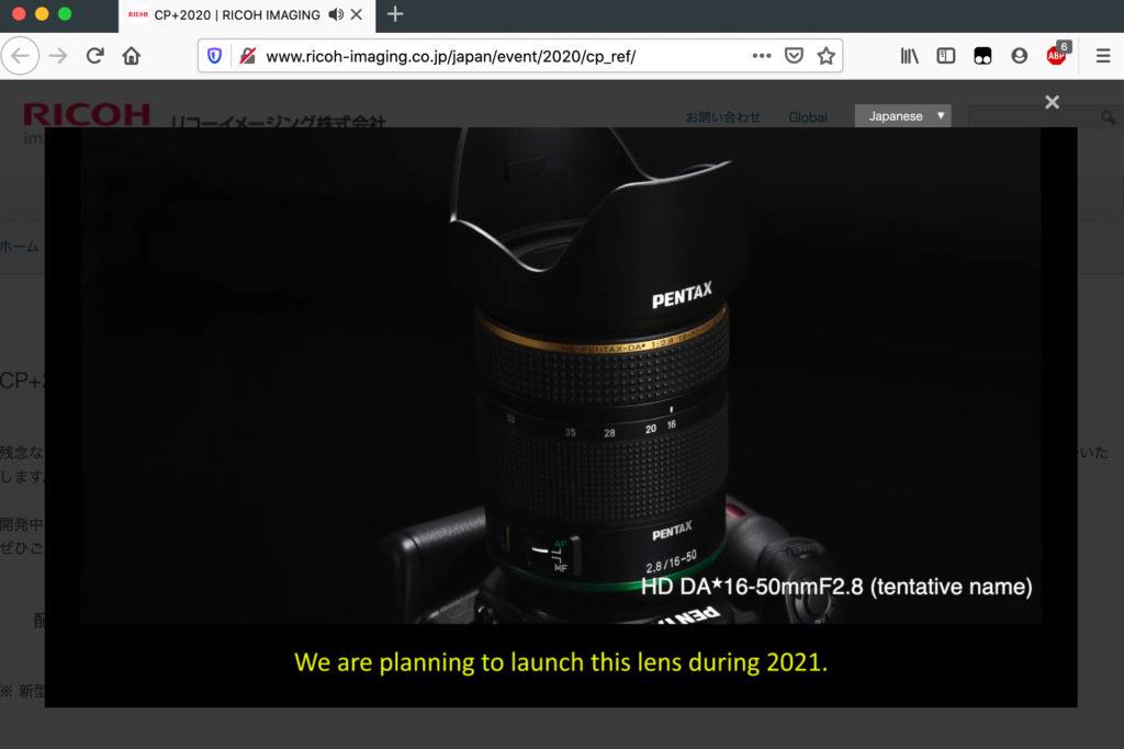 HD PENTAX-DA★16-50mmF2.8