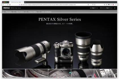 PENTAX Silver Series WEBサイト