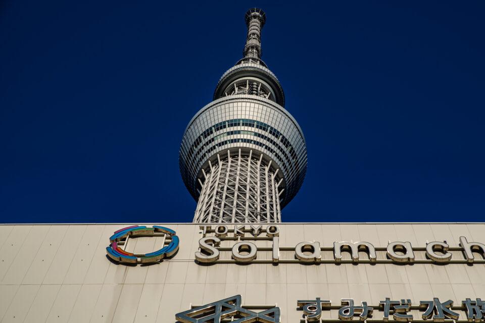 ソラマチ入り口と東京スカイツリー