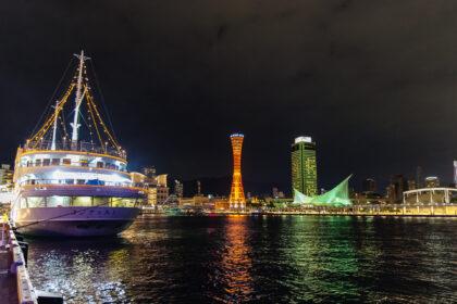 コンチェルトと神戸港の夜景