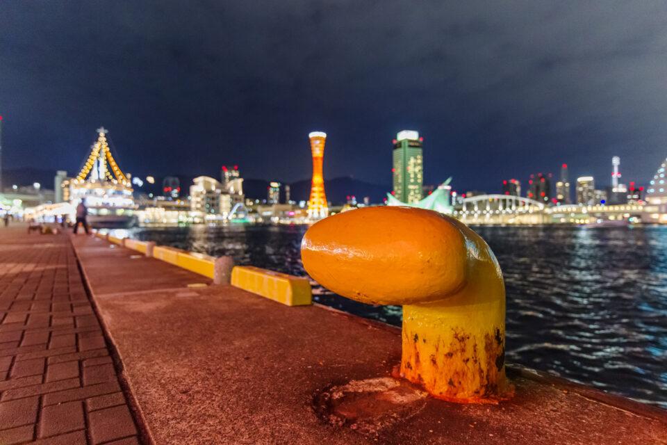 神戸港のボラートと夜景