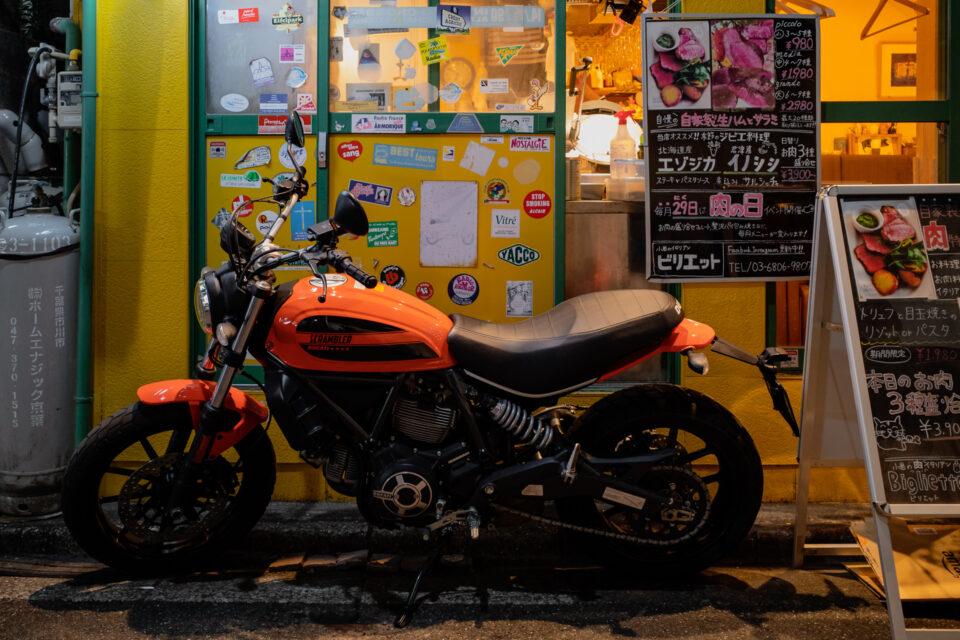 シェフのバイク