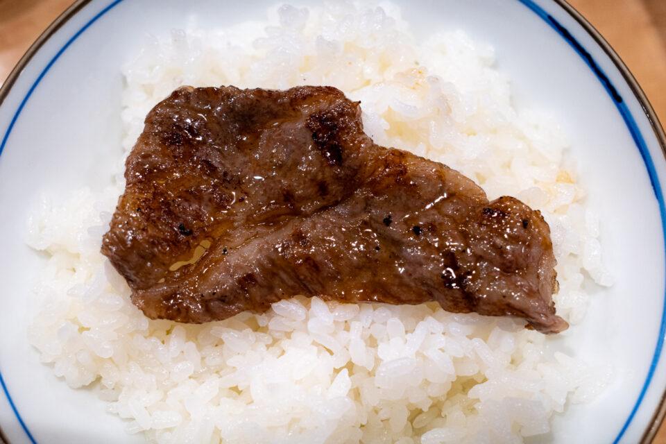 焼肉オンザライス