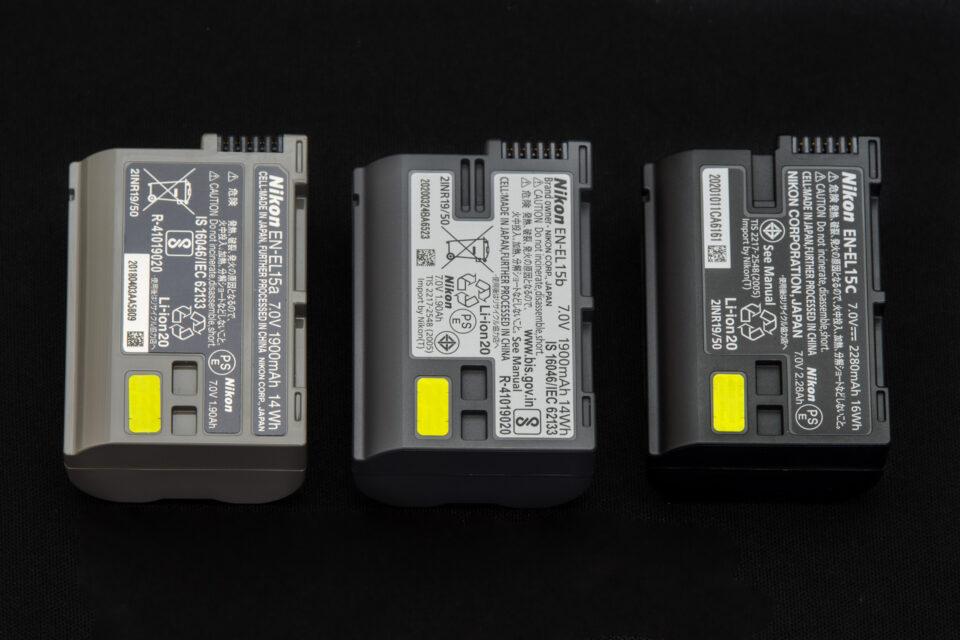 Nikon Z 5のバッテリー EN-EL15
