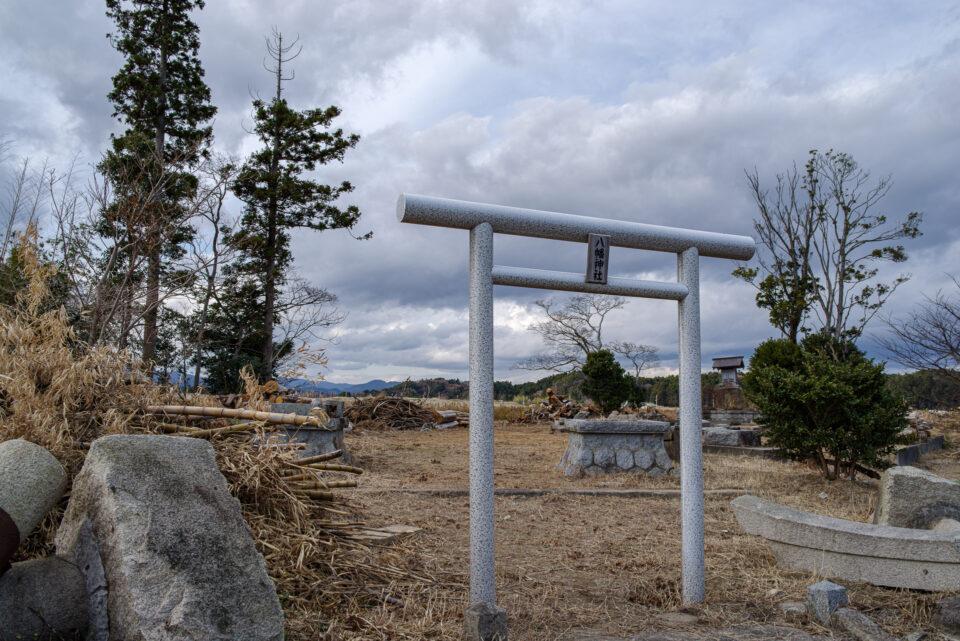 福島県双葉町の八幡神社