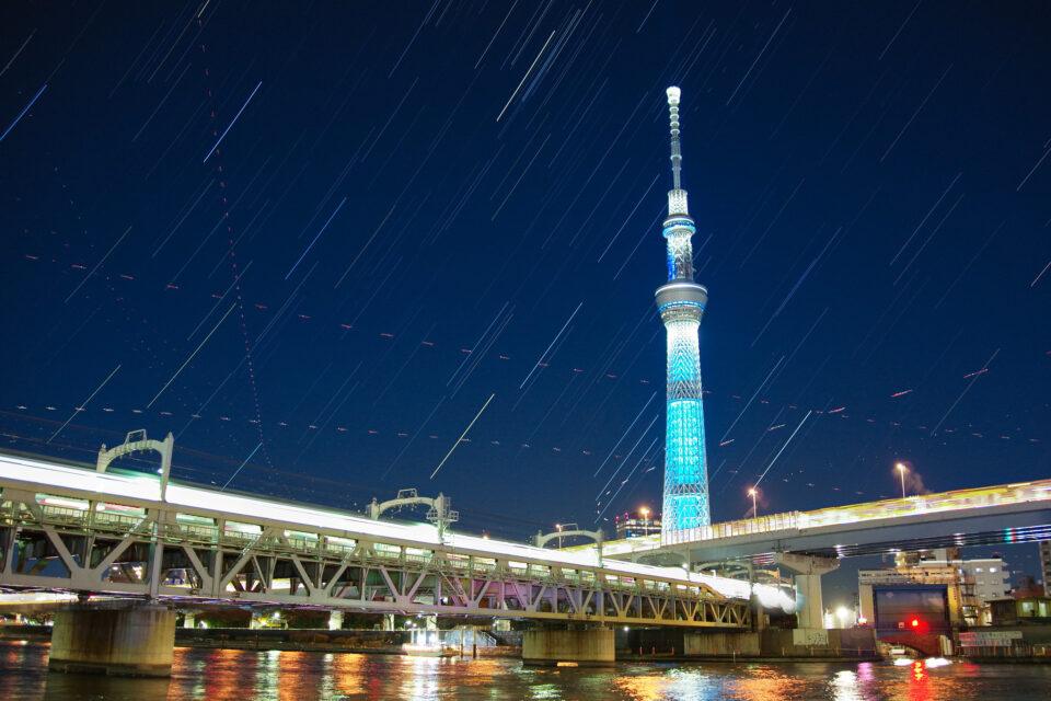 東京スカイツリーと東武線と星の軌跡