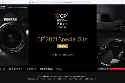 CP+2021 リコーイメージング TOP