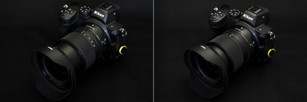 Nikon Z 5 + NIKKOR Z14-30mm f/4 S