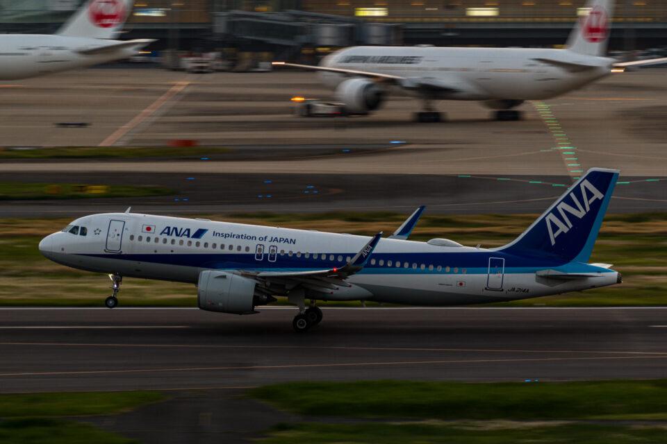 ANA A320neo離陸流し撮り