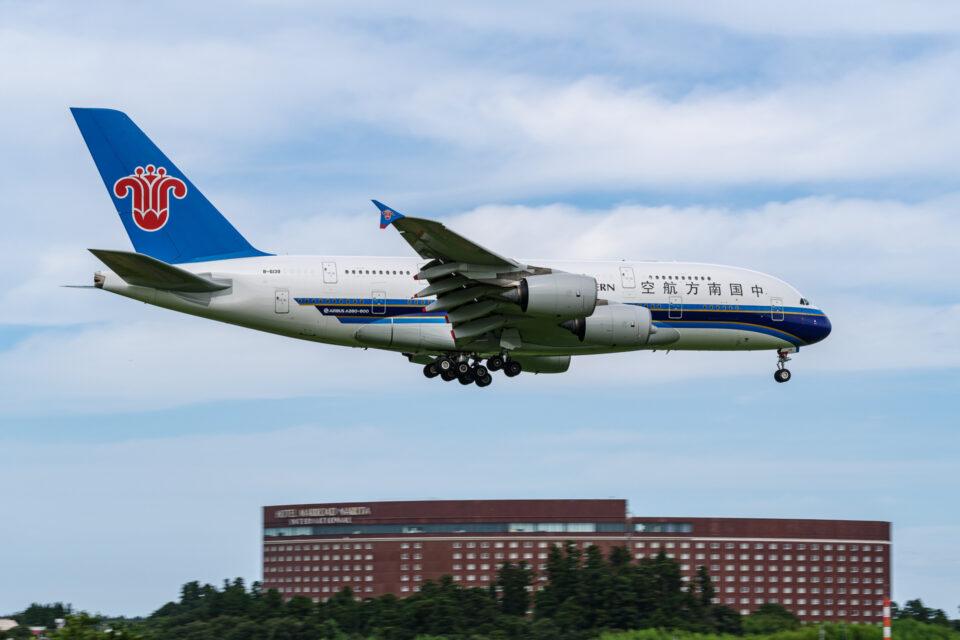 中国南方航空 A380