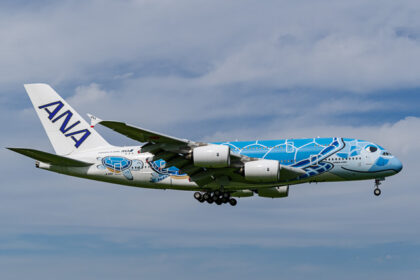 FLYING HONU 1号機