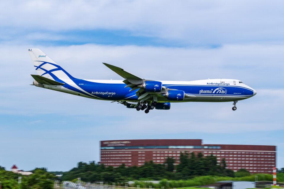 AirBridgeCargo B747-8F