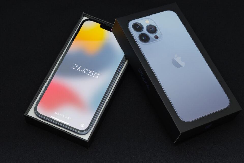 iPhone 13 Pro Max こんにちは