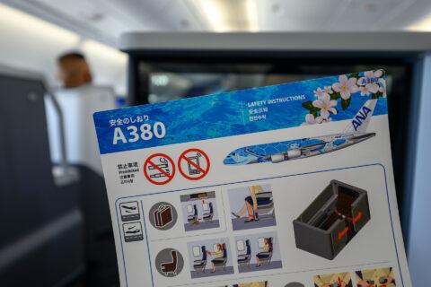 A380安全のしおり