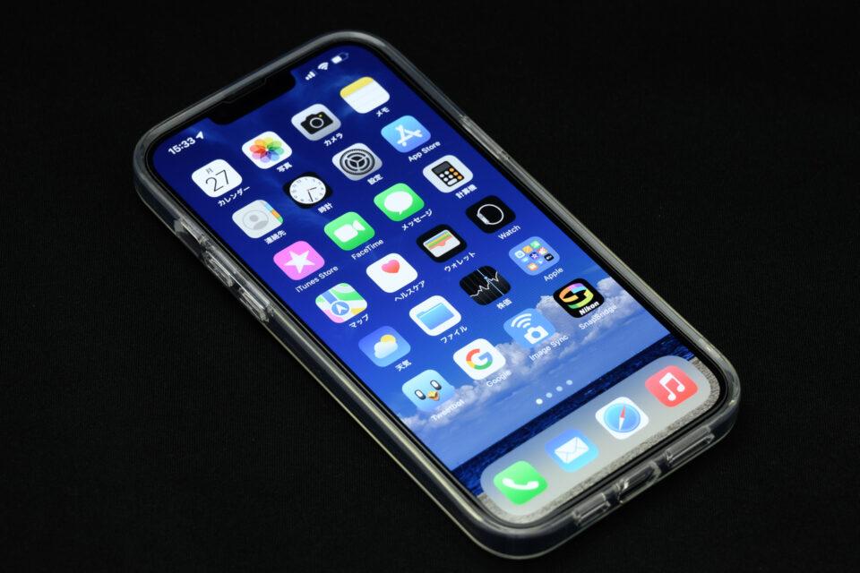 iPhone 13 Pro Max 表