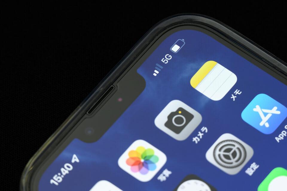 iPhone 13 Pro Max ノッチ部と5G表示
