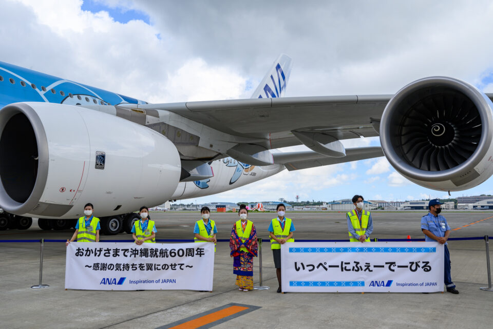 ANA沖縄就航60周年記念横断幕